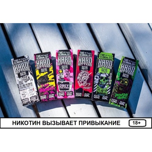 Жидкость Scandalist Hardhitters Salt 30ml